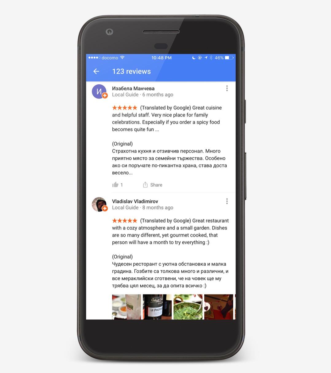 Google добавила в Maps автоматический перевод отзывов и мест на язык пользователя
