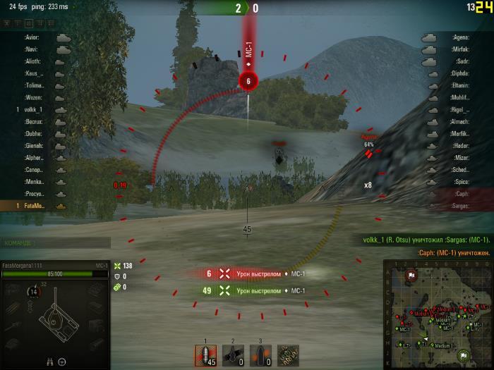 voyo vbook v3 world of tanks1