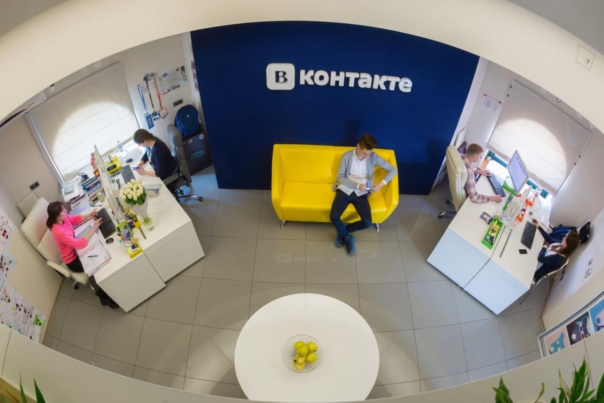 Не підтверджено: «ВКонтакте» закрила київський офіс після заборони соцмережі в Україні