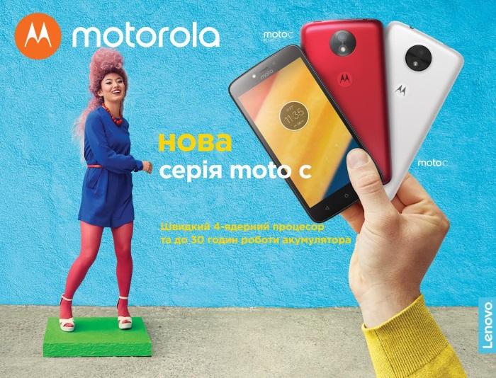 Moto C и С Plus 11