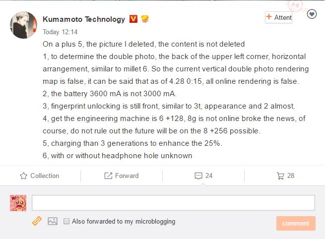 Характеристики OnePlus 5 потрапили у Мережу