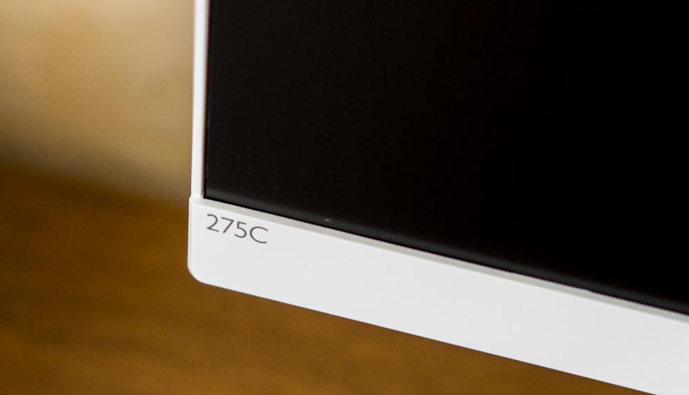 Philips Moda 275C5Q