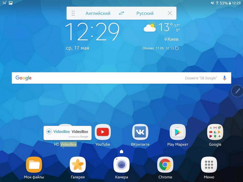Samsung Galaxy Tab S3