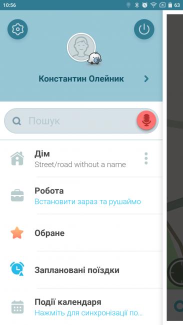 Приложение для навигации Waze получило поддержку украинского языка