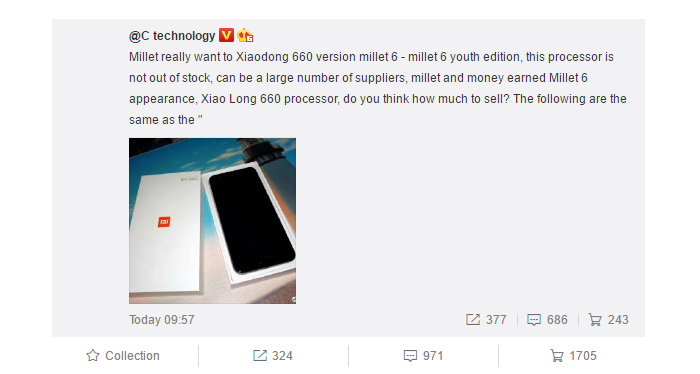 Xiaomi Mi 6 Lite получит чип Snapdragon 660