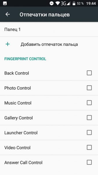 doogee shoot 2 fingerprint scanner settings
