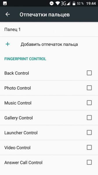 doogee shoot 2 fingerprint scanner settings