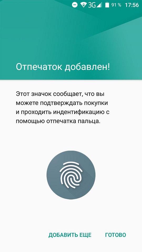 doogee shoot 2 fingerprint scanner