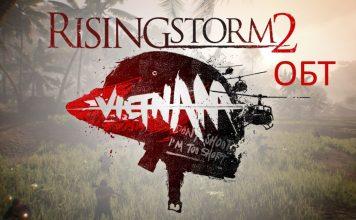 rising storm vietnam
