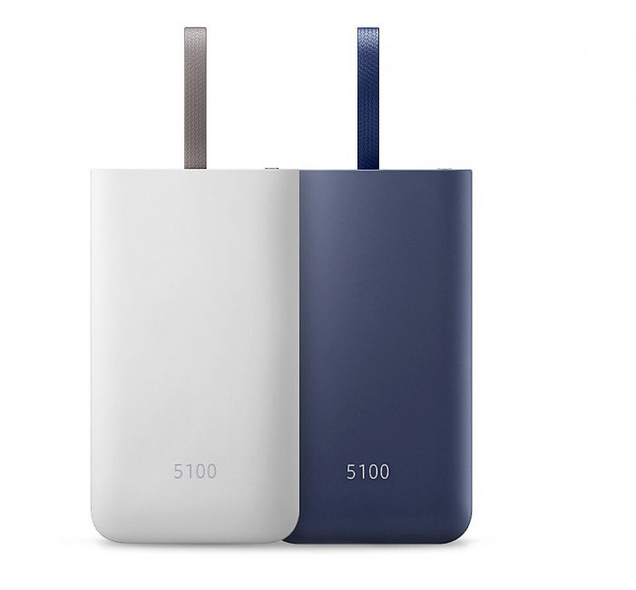 Samsung EB-PG950