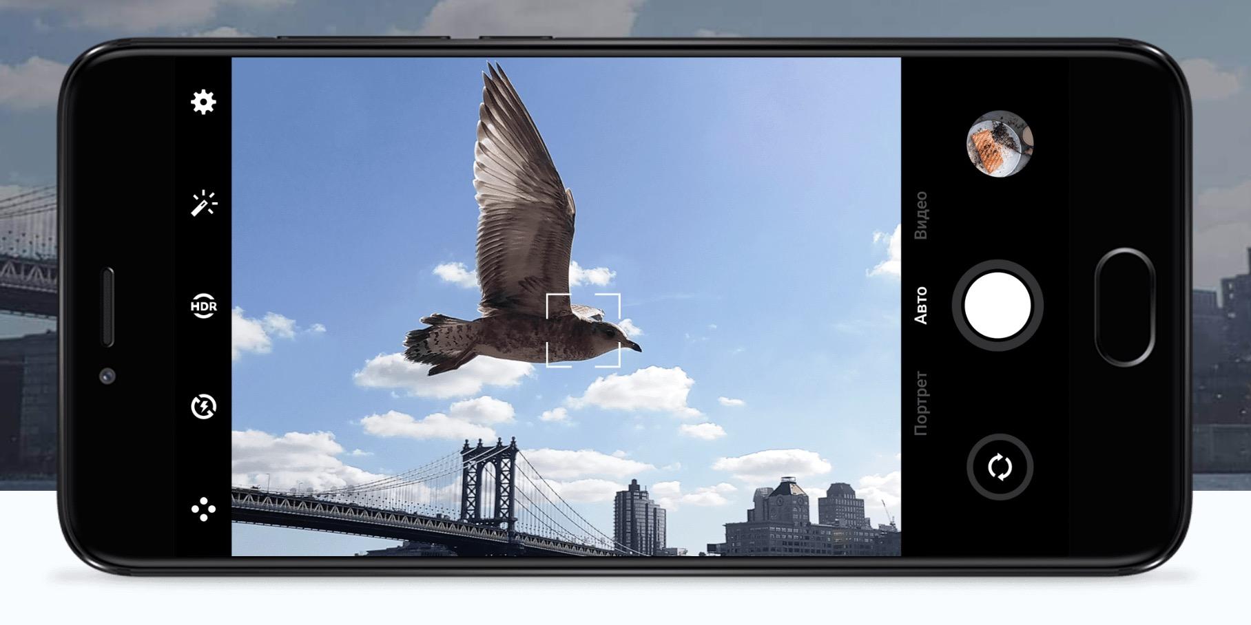 Meizu объявила об официальном релизе Flyme 6 для М3 Note и М2
