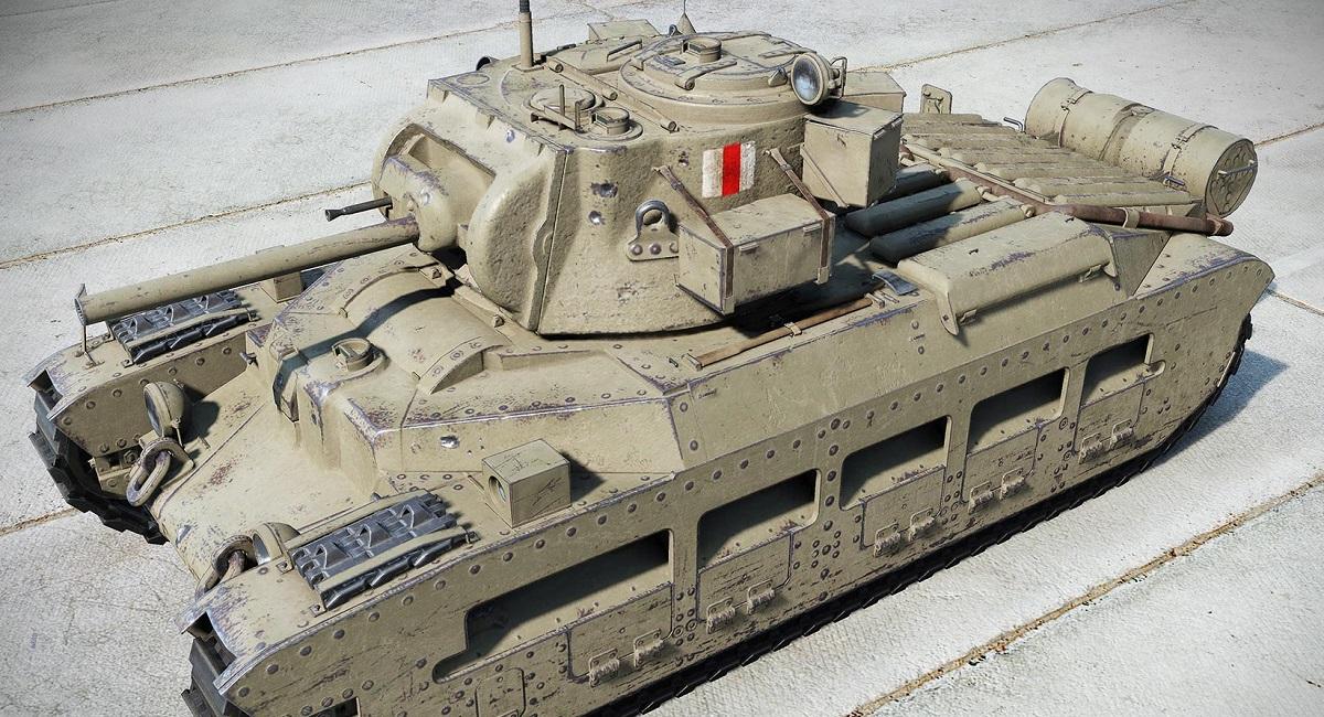 лежаки фото танка матильда оригинале название действительно