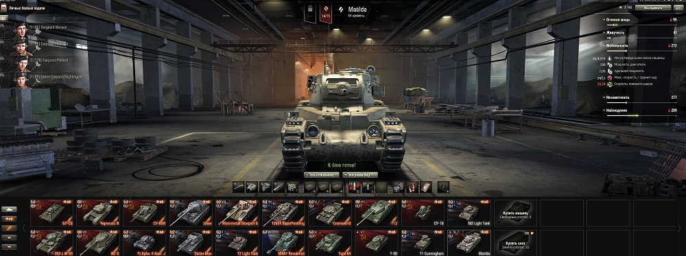 Да здравствует королева! Обзор танка Matilda (World Of Tanks)