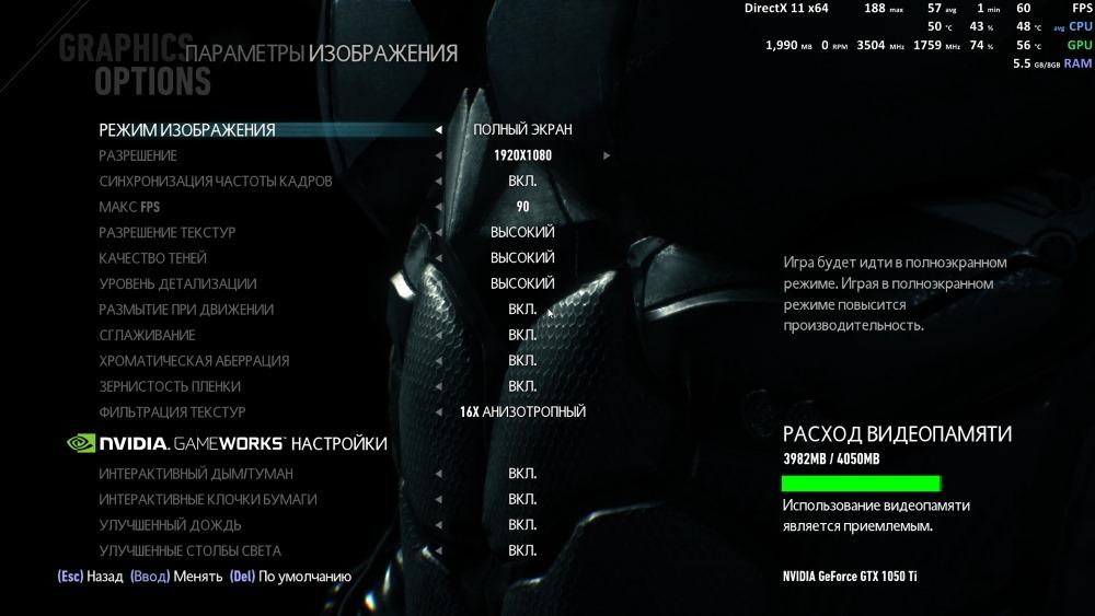 Batman Arkham Knight evga gtx 1050 ti 4gb 1