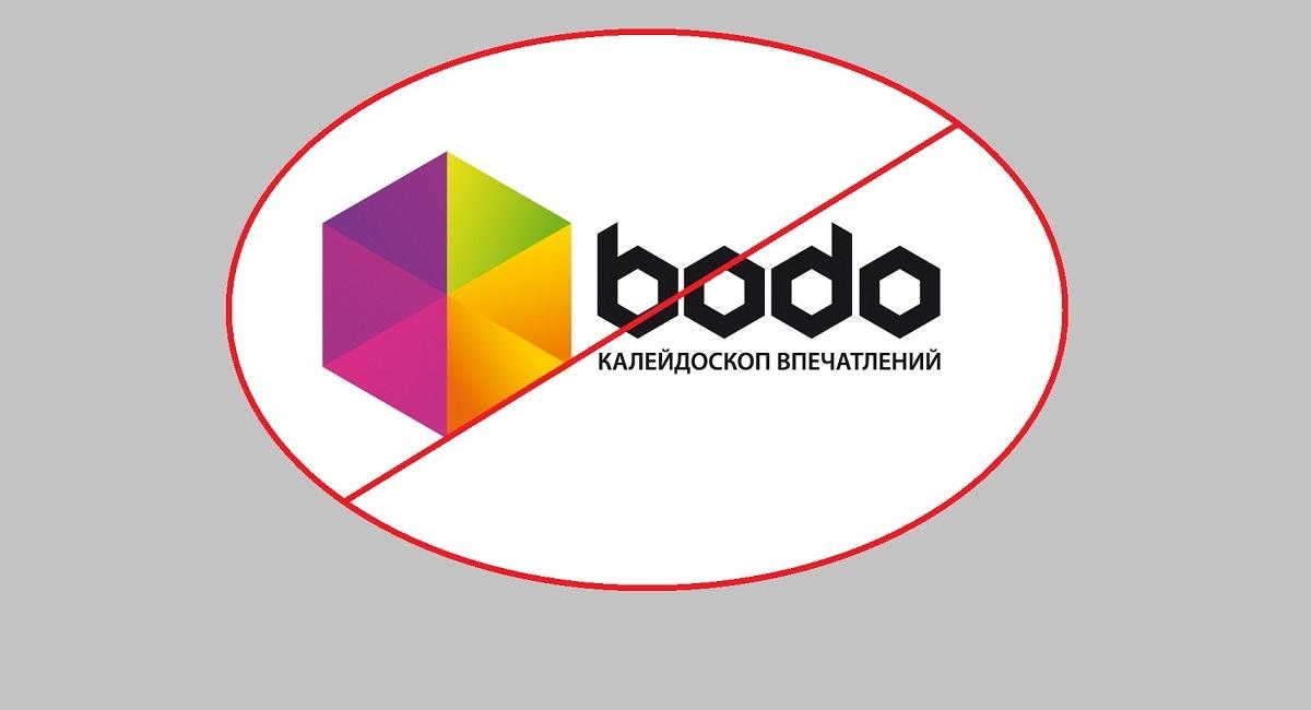 Bodo накручивает трафик через AdSense