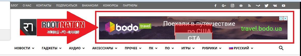 Как сайт Bodo накручивает трафик через AdSense бесплатно, а сайты теряют доход