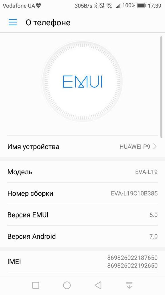 Опыт эксплуатации Huawei P9 – год спустя