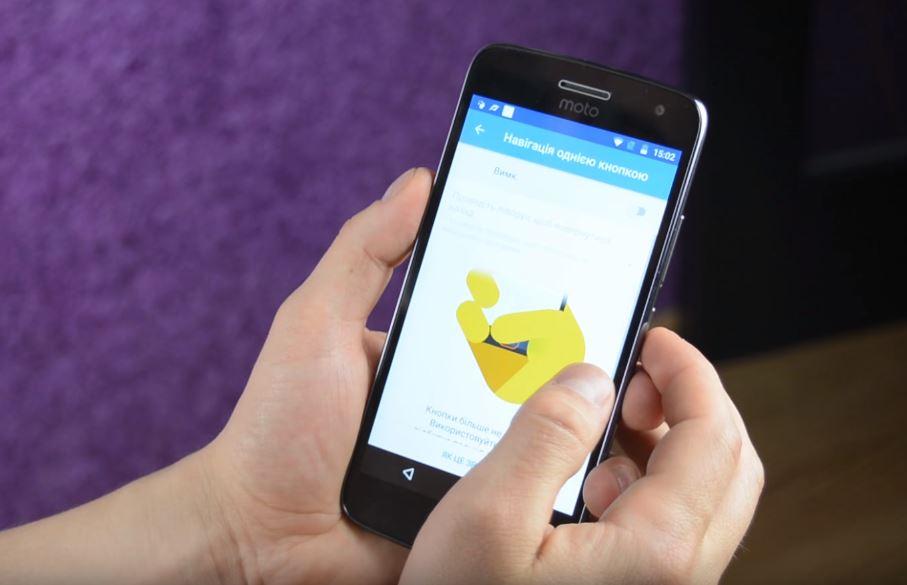 Відео: Огляд Moto G5 Plus - Смартфон для фанатів Motorola