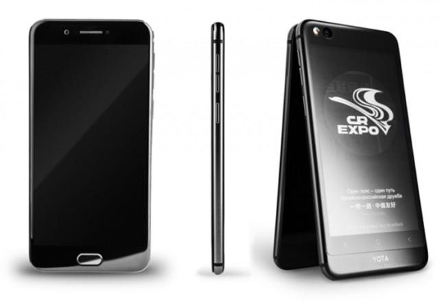 Yota официально представила YotaPhone 3
