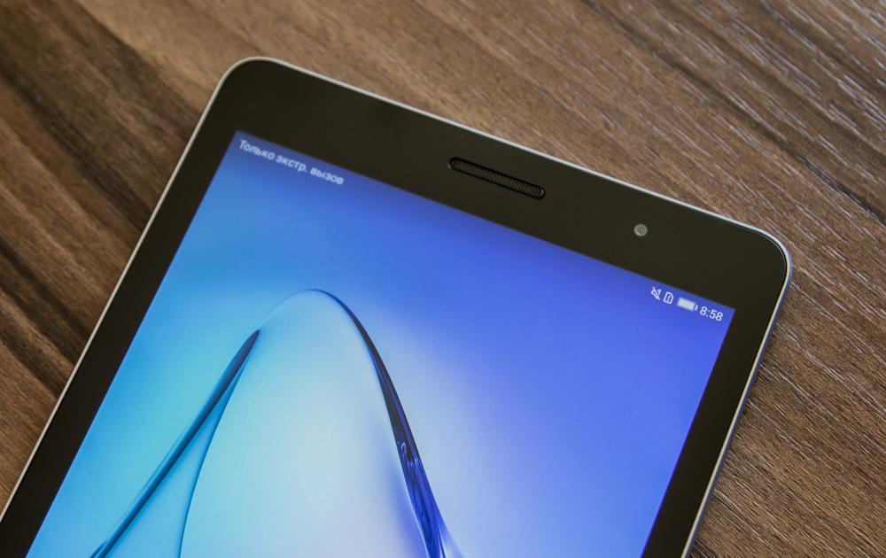 Huawei-Mediapad-T3-8-13 - Root Nation