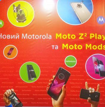 Motorola G5s Plus Z2 Play