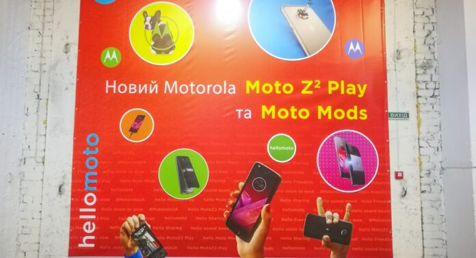 Motorola G5s Plus Z2 Play