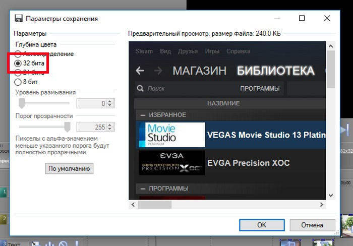 Зачем и как пользоваться Sony Movie Studio Platinum из Steam