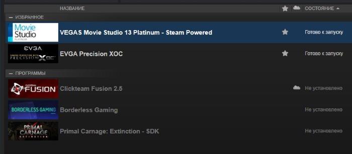 Зачем и как пользоваться Sony Movie Studio Platinum из Steam? – часть 1