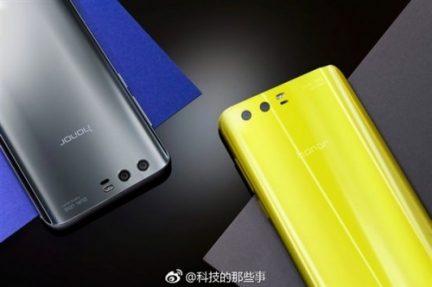 Huawei Honor 9 получит минимум три новых цвета