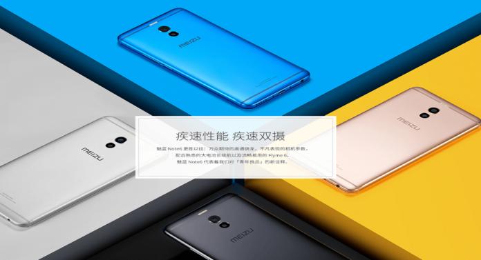 Смартфон Meizu M6 Note официально анонсирован