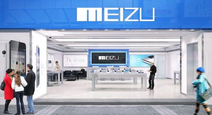Meizu сможет использовать процессоры Qualcomm, Samsung и MediaTek в своих устройствах