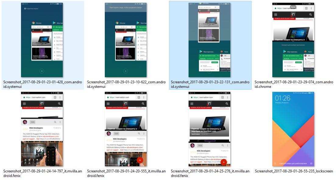 Краткий обзор MIUI 9 на примере Xiaomi Mi 6 - проще и лучше