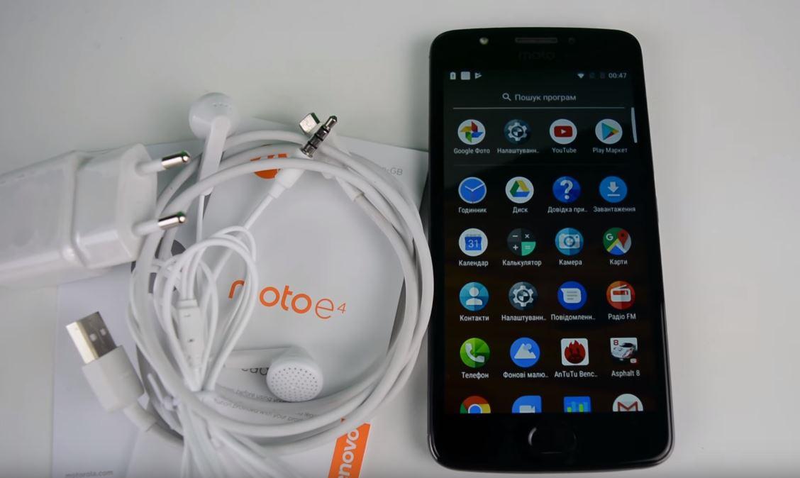 Motorola Moto E4 - бюджетний смартфон з Android 7.1.1
