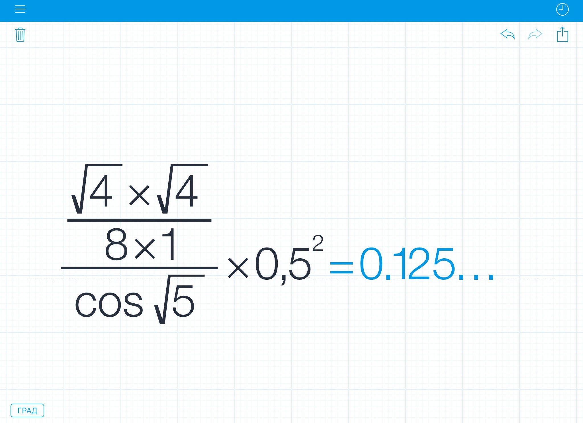 MyScript Calculator review - By sleight of hand