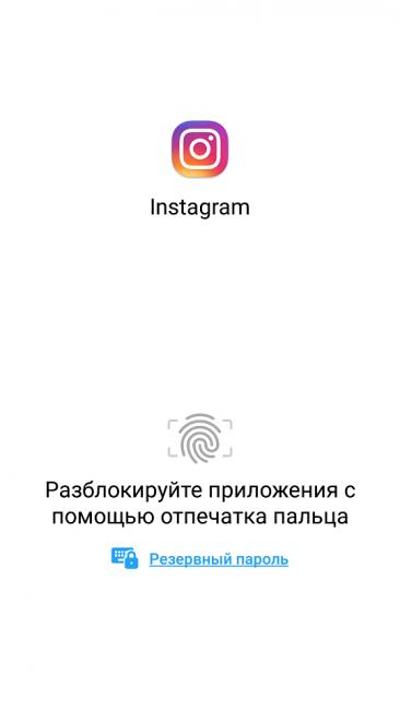 neffos x1 max fingerprint scanner