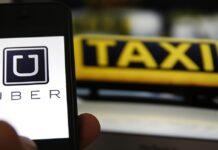 Uber перестанет следить за своими клиентами