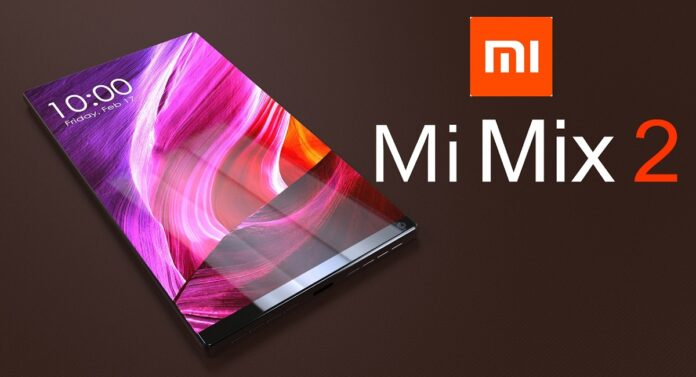 Xiaomi анонсирует новый флагман 5 сентября