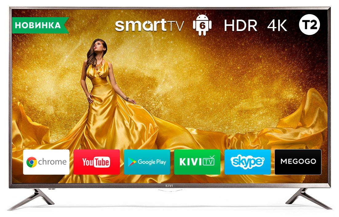 Бренд KIVI выводит на рынок Украины новую линейку Smart TV