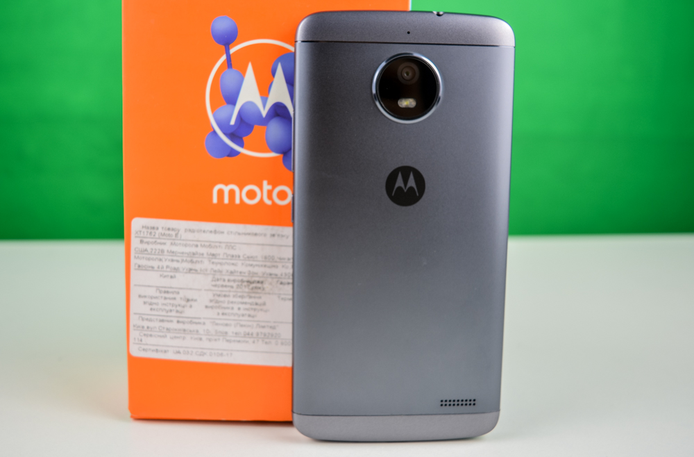 Огляд Motorola Moto E4 - стильний бюджетник