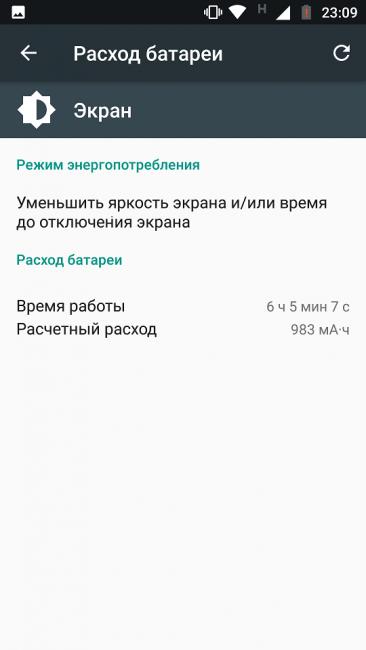 Motorola Moto G5S Battery