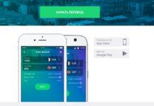 PaySend - международные денежные переводы с карты на карту