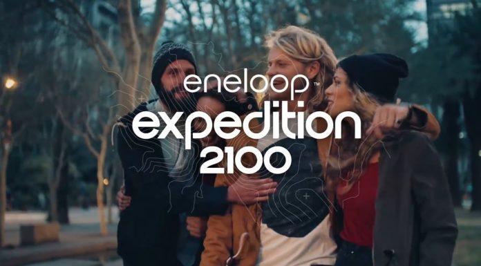 Eneloop expedition: 2100 километров по Европе