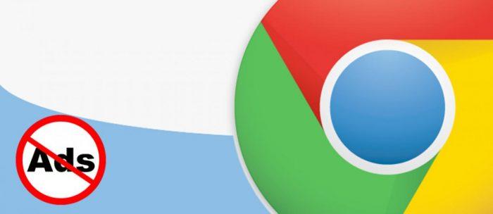 Google Chrome прекратит автоматически воспроизводить видео