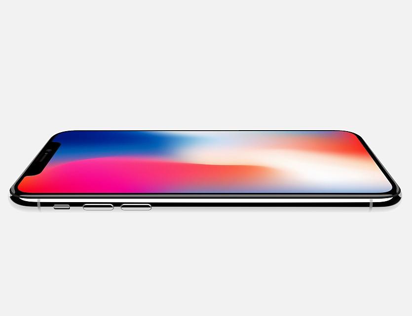 Apple снижает точность Face ID в надежде наладить производство iPhone X