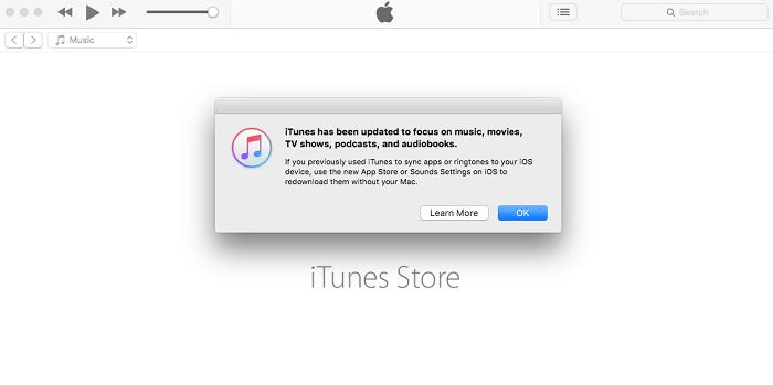 iTunes лишился львиной доли былой функциональности