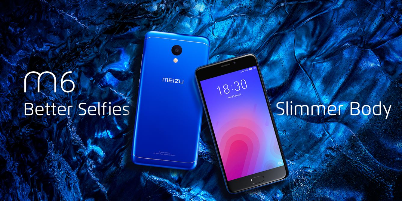 Meizu представила бюджетный смартфон Meizu M6