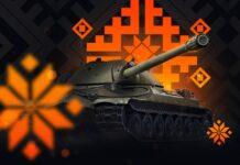 День танкиста — 2018