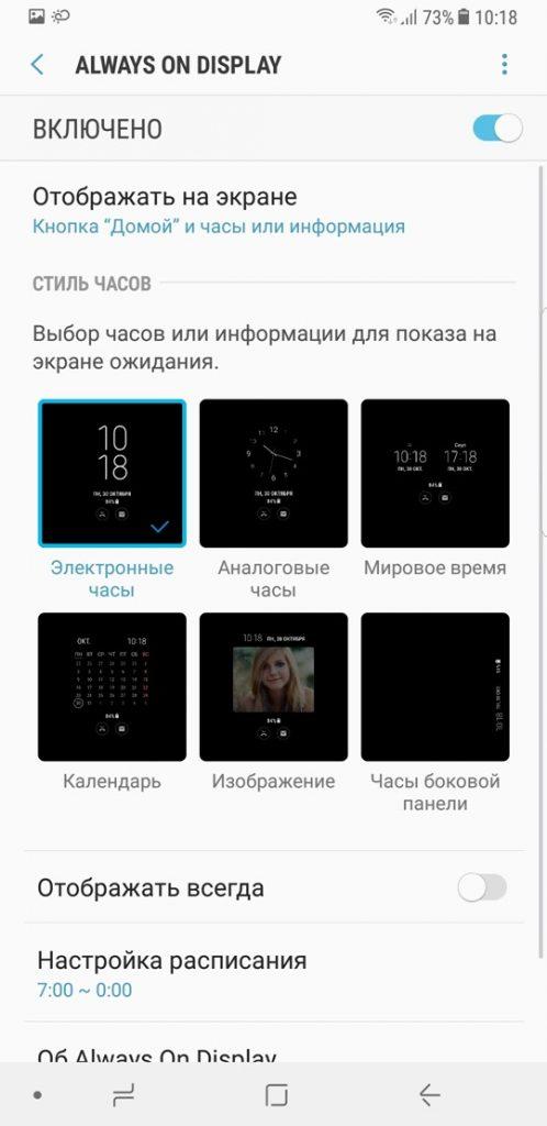 Обзор Samsung Galaxy Note8 - самый технологичный флагман?