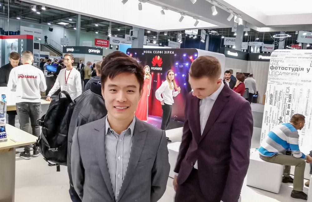 Huawei CEE 2017