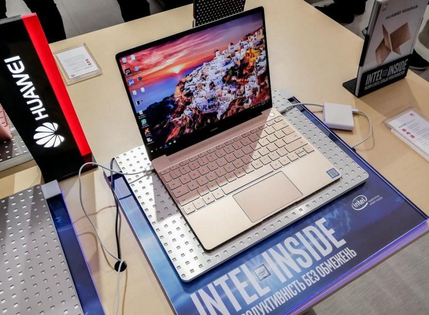 Huawei Matebook X